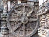 Stone chariot wheel, Konark Sun Temple
